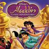 Алладин: Волшебные шахматы